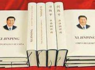 《习近平谈治国理政》哈文版首发式举行
