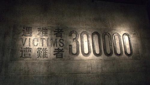 """当""""南京记忆""""成为世界记忆"""