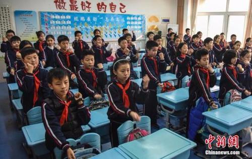 """南京小学实行""""弹性离校""""为学生提供延时照顾服务"""