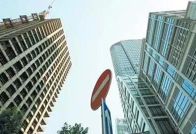 政府工作报告78处修改多处涉房地产楼市怎么走?