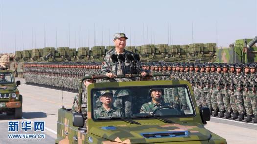 庆祝中国人民解放军建军90周年阅兵在朱日和联合训练基地隆重举行 习近平检阅部队并发表重要讲话