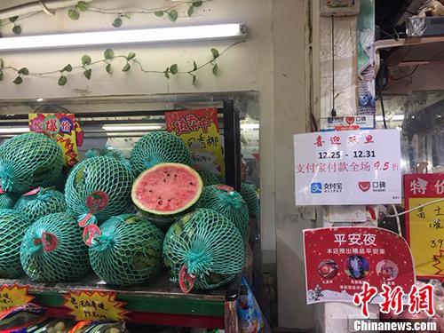 某水果店内悬挂的支付宝支付宣传标语。 <span target='_blank' href='http://www.chinanews.com/' ></div>中新网</span> 王佳昕 摄