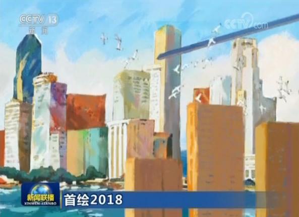 押冠军计划平刷王软件:首绘2018――关切民生_绘出百姓新生活