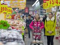 2016年谁花钱最多? 京沪人均消费支出已超过3万元