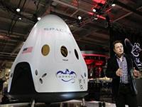 美企计划2018年送两名私人旅客绕月飞行 商业航天成新蓝海