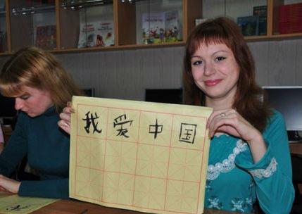愤怒的小鸟之父也要学汉语 为啥全球兴起汉
