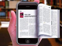 全国国民阅读调查:人均每天阅读微信26分钟 年读书不到8本