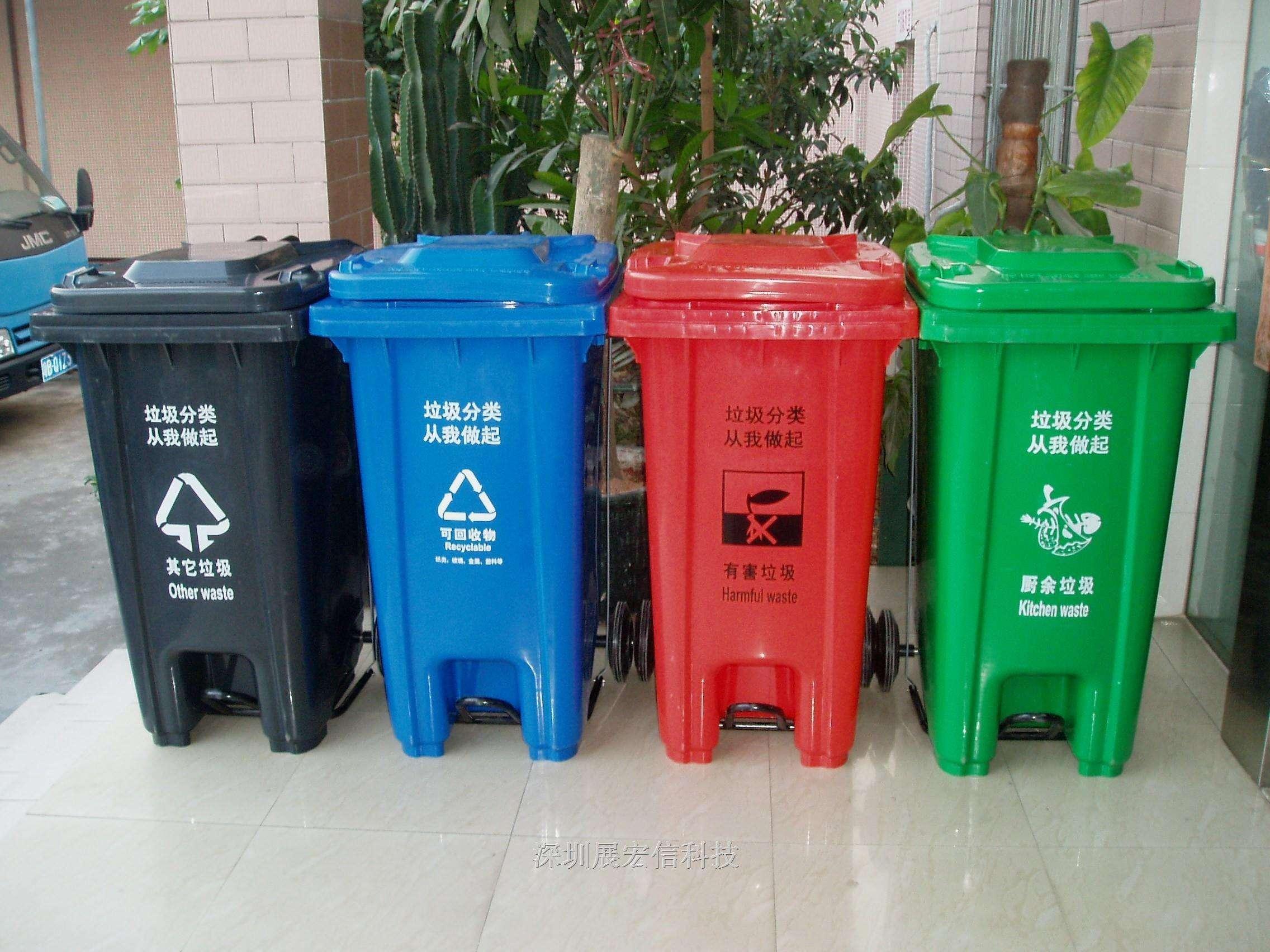 从鼓励到强制 国内46个城市先行实施生活垃圾强制分类