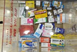 过期药品怎么处理 随意丢弃污染环境还危害身体