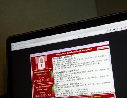 解药来了!法国计算机专家成功开发勒索病毒解密软件