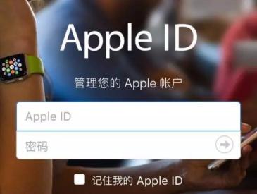 苹果员工非法盗卖用户信息 你的姓名、ID就这样被偷走