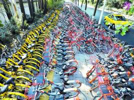 广州今起严禁共享单车投放新车 火爆共享单车将降温?