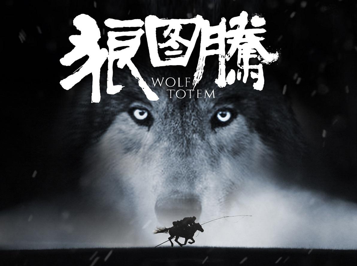 """狼性团队的特点_互扇耳光打造团队凝聚力?""""狼性文化""""是怎么来的_看天下_时政 ..."""
